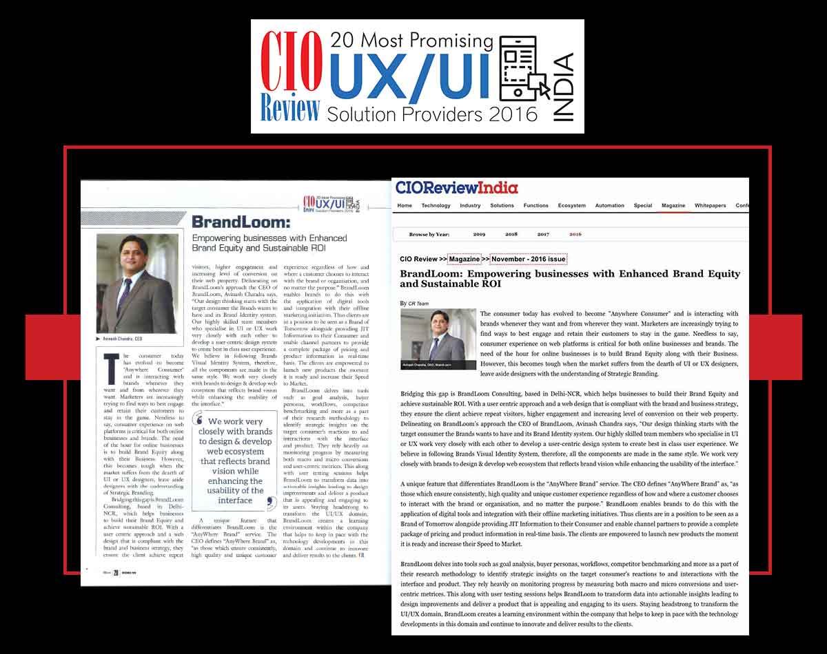 brandloom-in-cio-review-india