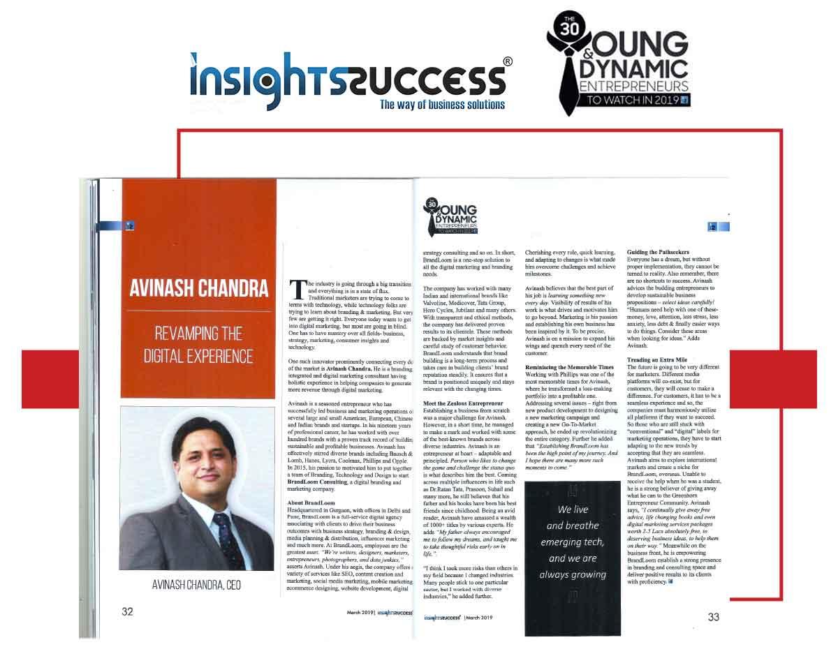 brandloom-in_insight-success