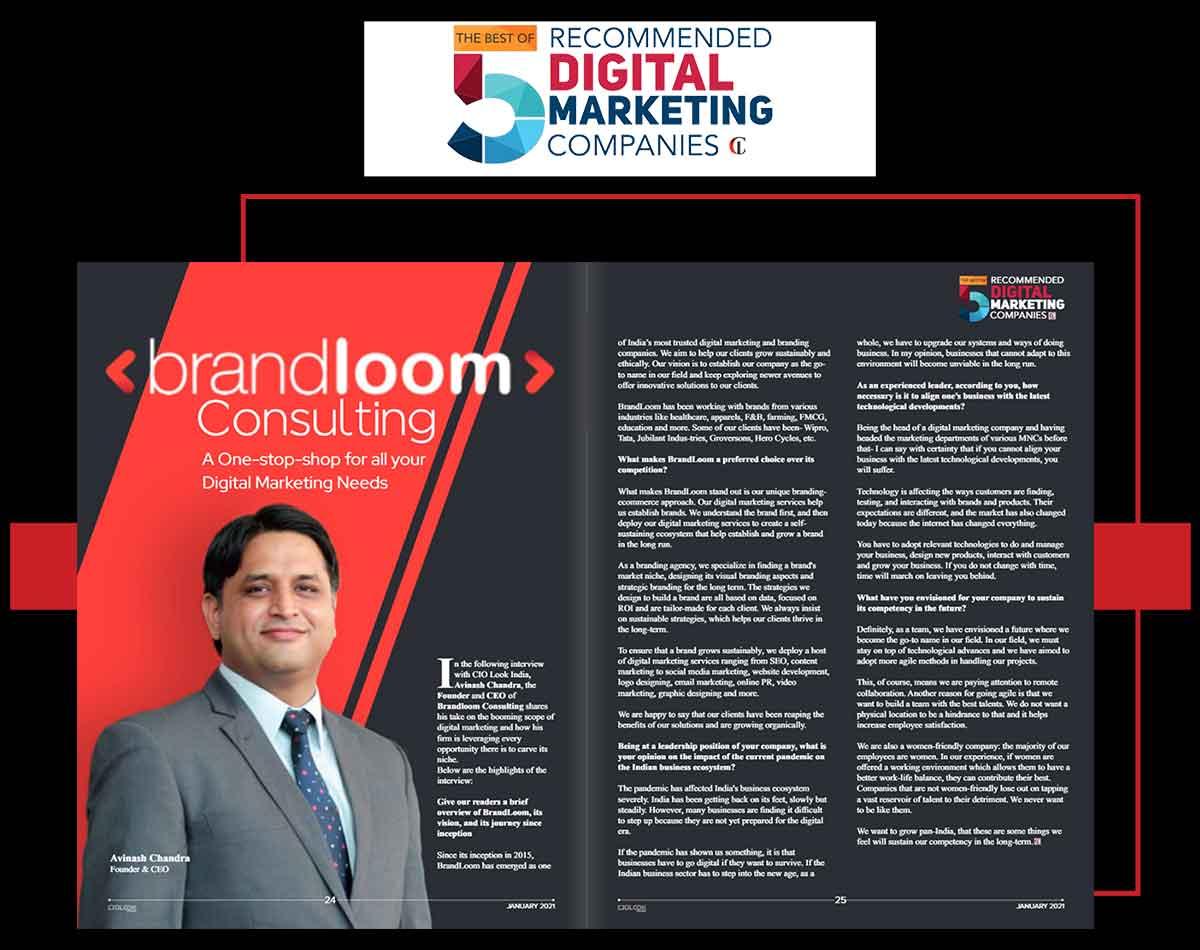 brandloom-in_reccomended-digital-marketing-companies